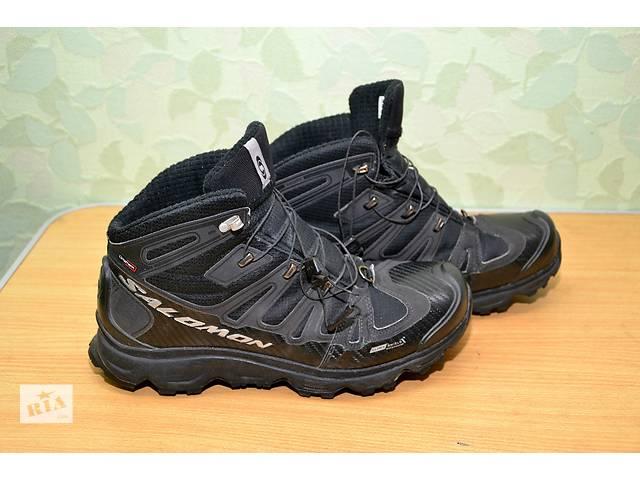 бу Ботинки ( кроссовки) мужские зимние 40,5 размер SOLOMON в Днепре (Днепропетровск)