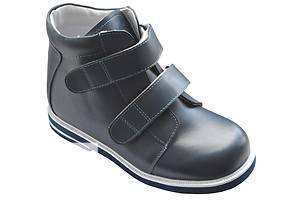 Дитяче ортопедичне взуття  купити нові і бу Дитяче взуття ... 0b503eb5a8d56