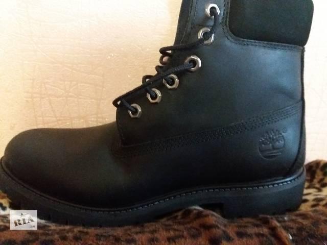 купить бу ботинки Timberland в Одессе