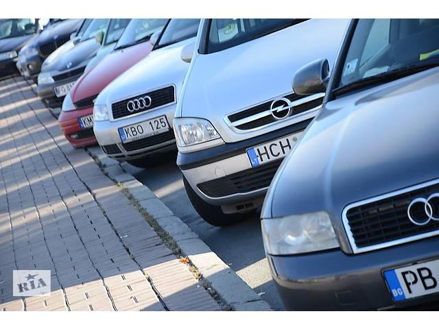 купить бу Брокерські послуги з розмитнення автомобілів  в Україні