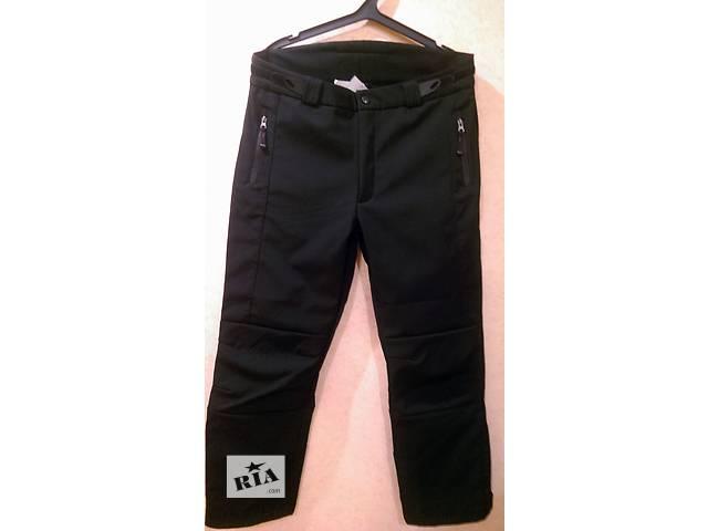 Штани штани зимові лижні MigraTex(Німеччина) чоловічі - Чоловічий ... 31def00c235b9