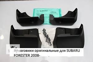Новые Брызговики и подкрылки Subaru Forester