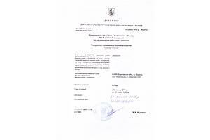 Будівельна ліцензія Харків, Полтава, Кіровоград,100% результат
