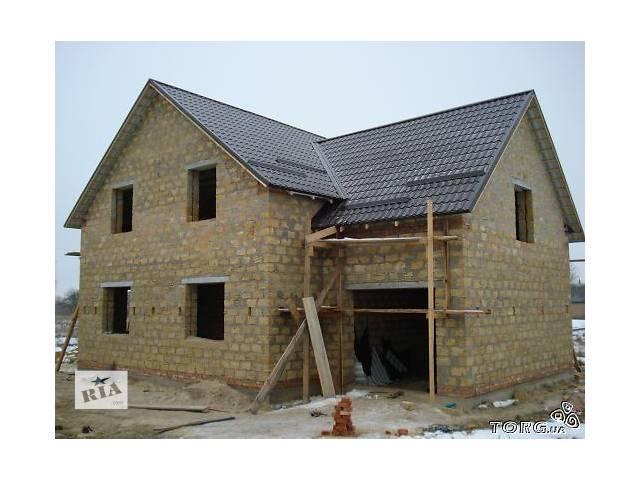 Строительство домов- объявление о продаже  в Киеве