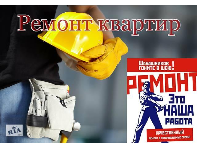 продам Монтаж плюс☆ Ремонт и строительство по оптимальным ценам бу в Донецке