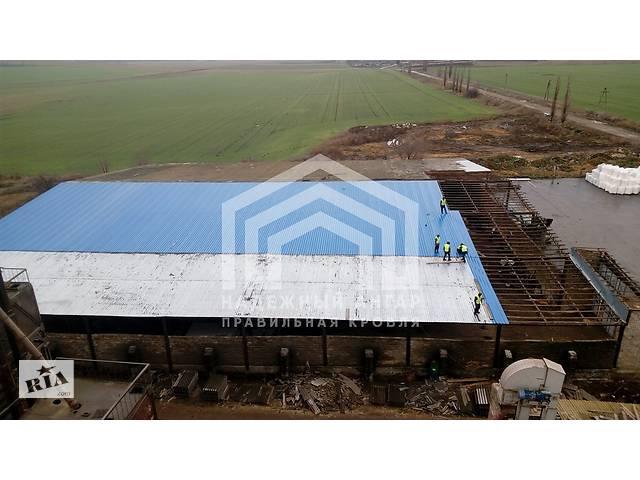 купить бу Реконструкция и строительство коровников в Украине  в Украине