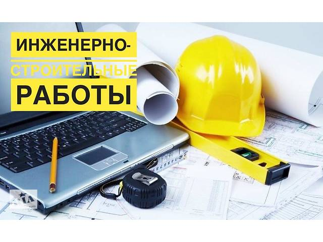 продам Управление строительными проектами бу в Києві