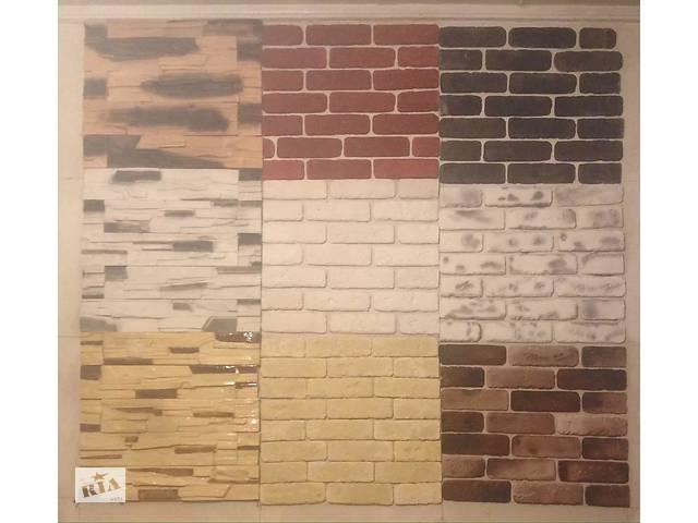 купить бу Изготовление гипсовой декоративной плитки в Городенке