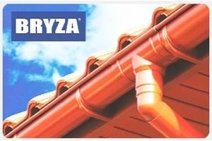 Нові Водостічні системи BRYZA