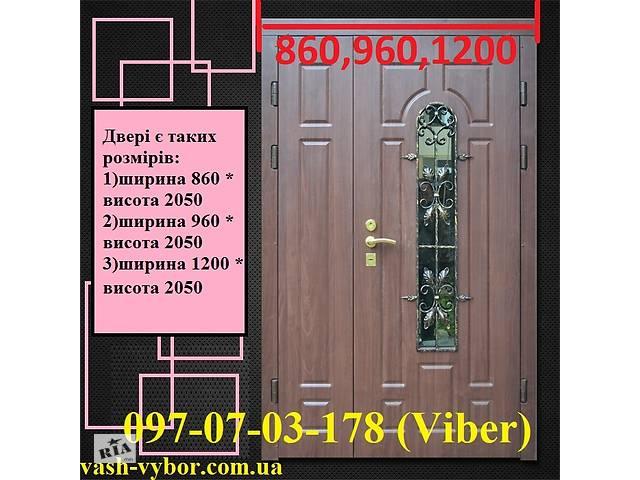 продам Дверь входная 1200 с ковкой бу
