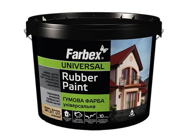 Краска резиновая Farbex для крыш и фасадов 12 кг- объявление о продаже  в Днепре (Днепропетровск)
