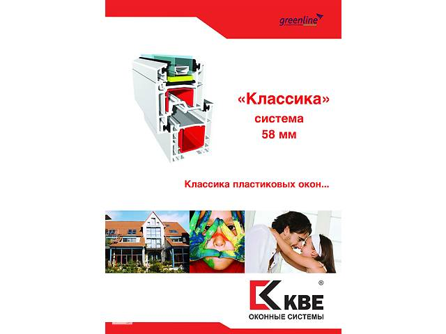 бу Металлопластиковые окна и двери КВЕ, Kömmerling, WDS, Osnova в Одессе в Одессе