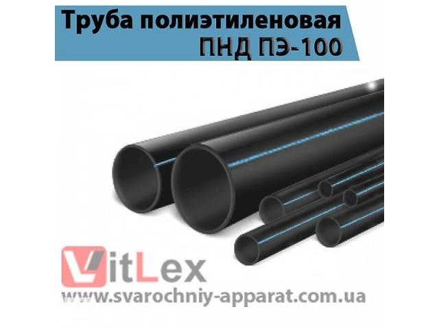 бу Труба ПНД 63 мм.Труба полиэтиленовая ПЭ-100 SDR 17,6 в Одессе
