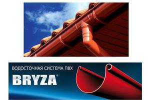 Нові Будівельні матеріали BRYZA