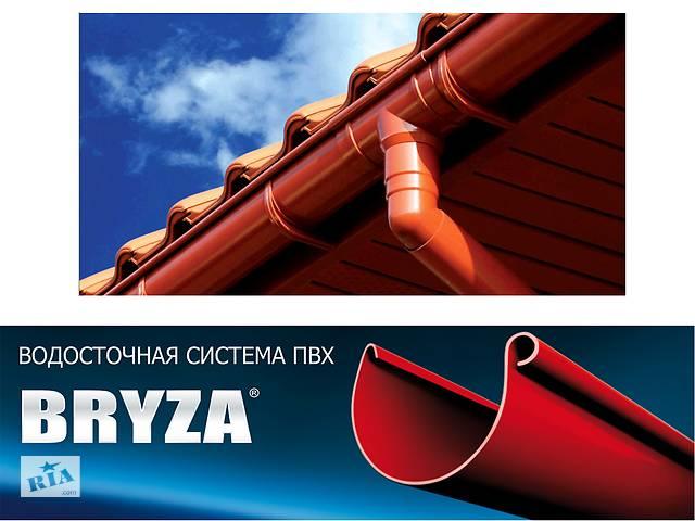 купить бу Водосточные системы BRYZA (БРИЗА) в ассортименте. Житомир в Житомире