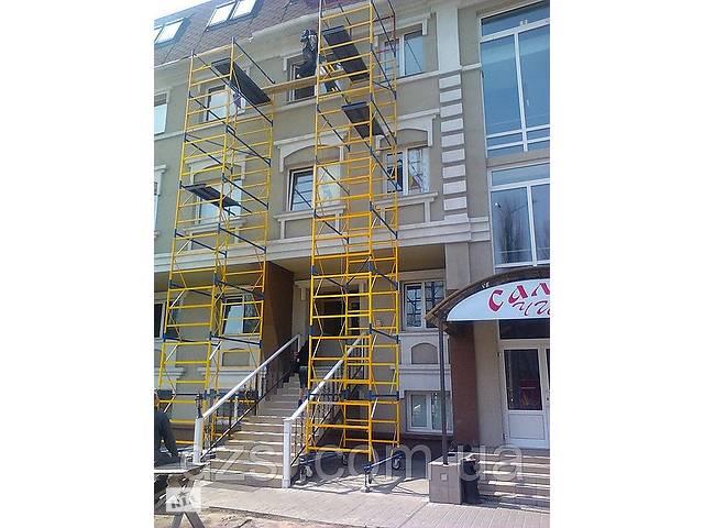 Вишка-тура пересувна  1.2 х 2.0- объявление о продаже  в Харькове