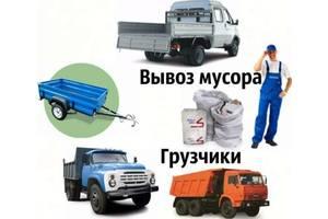 Вывоз мусора Глеваха,Васильков,Гатное,Чабаны Новоселки Мархалевка Иванковичи Рославичи Калиновка