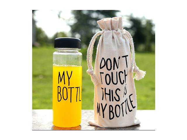 продам Бутылочка My Bottle (Май Ботл) бу в Киеве