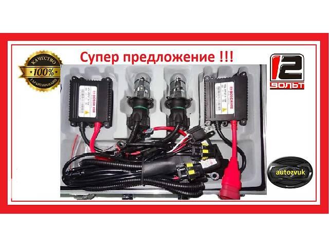 бу Би-ксенон Bosch H4 в Каменец-Подольском