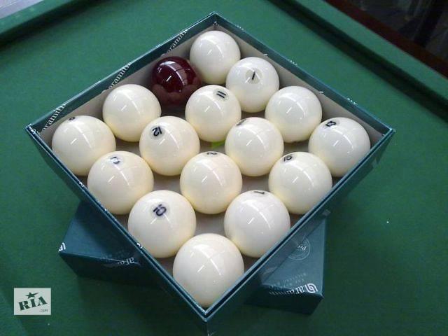 продам Бильярдные шары, шары для бильярда, продажа бу в Днепре (Днепропетровск)