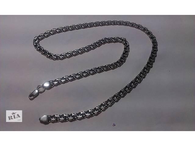Бисмарк цепочка серебро- объявление о продаже  в Запорожье