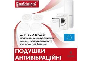 Антивибрационные подставки для холодильников, стиральных машин