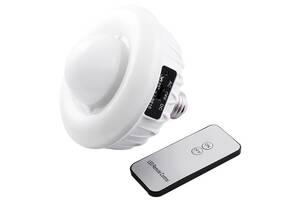 Світлодіодна енергозберігаюча лампа з акумулятором, функцією аварійного живлення і пультом 9816
