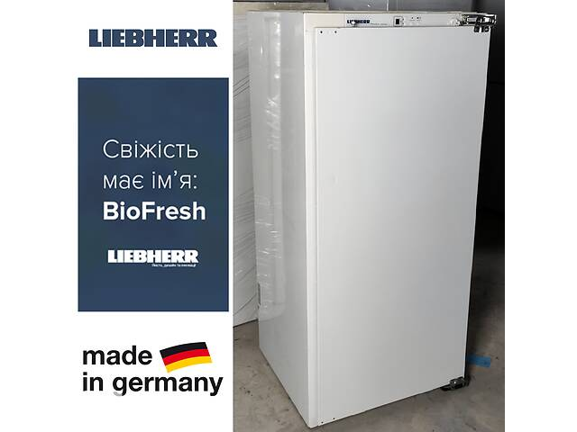 Холодильник встраиваемый Liebher Premium A+ Германия BioFresh- объявление о продаже  в Одессе