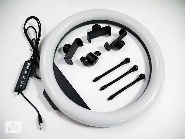 Кольцевая LED лампа RGB MJ36 36см 3 крепл.тел USB- объявление о продаже  в Днепре (Днепропетровск)