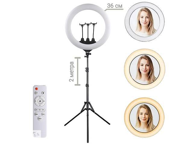 Кольцевая LED лампа светодиодная Ring Light LS-360 с тремя держателями для телефона 36 см  + пульт+ штатив 2 м- объявление о продаже  в Одессе