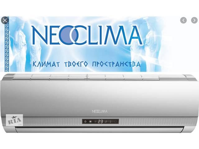 продам Кондиціонери NEOCLIMA бу в Києві