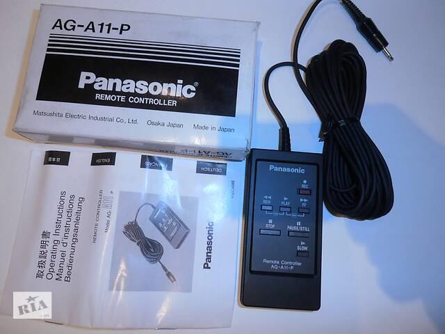 бу Контроллер, пульт Panasonic AG-A11-P для видеомагнитофонов Panasonic AG в Киеве