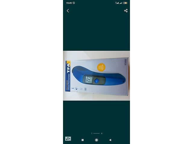 Лазерный термометр- объявление о продаже  в Херсоне