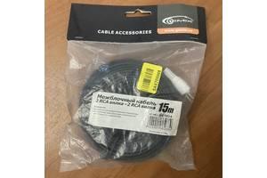 Межблочный кабель 2 RCA (тюльпан) - 15 метров