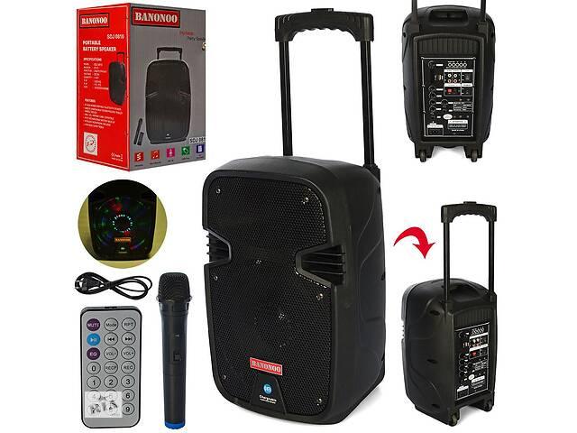 продам Музыкальная колонка-чемодан на колесах с ручкой, на дистанционном управлении с микрофоном, подсветкой SDJ 0810 бу в Одессе