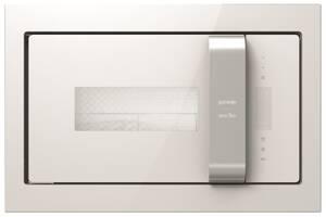 Микроволновая печь Gorenje BM 235 ORA-W (MEG555B) (6367553)