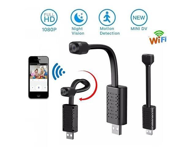 продам Мини камера WIFI USB на гибком шлейфе с подсветкой  ZTOUR U22 датчик движения (100698) бу в Киеве