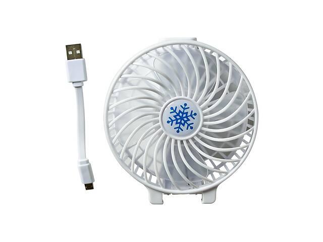 продам Портативный аккумуляторный настольный мини вентилятор Fan ручной USB мини вентилятор на батарейках бу в Харкові