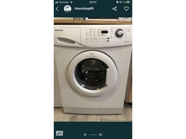 Продам стиральную машину Samsung- объявление о продаже  в Днепре (Днепропетровск)