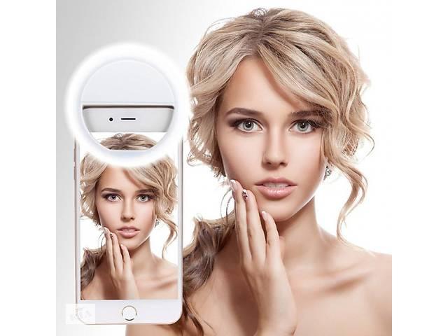 Селфи кольцо Selfie Ring Light RK12,вспышка-подсветка светодиодная- объявление о продаже  в Кривом Роге