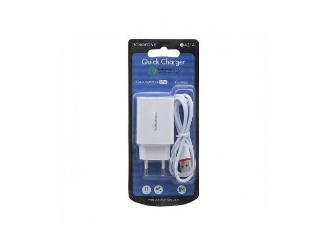 Сетевое зарядное устройство Borofone BA21A Micro QC 3.0 18W SKL11-231696- объявление о продаже  в Киеве
