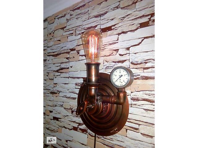 Светильник настенный в стиле стимпанк- объявление о продаже  в Славянске