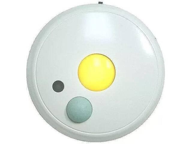 продам Светильник Сozy Glow LED 6718 с датчиком движения Белый (gr_010173) бу в Киеве
