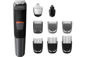 Тример для стрижки волосся Philips Грумінг-набір 9-в-1 MG5720/15
