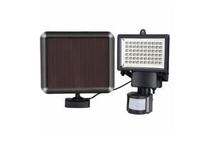 Вуличний настінний світильник Lesko 60 LED (6367-22543)