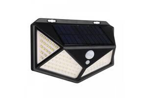 Вуличний світильник світлодіодний на 2-х акумуляторах з датчиком руху Чорний