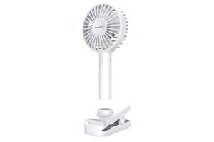 Вентилятор ручной портативный с прищепкой 2 в 1 Awei Clip Handheld F1 Белый (gr_011317)