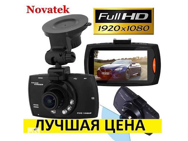 продам видеоРегистратор g30 бу в Харькове