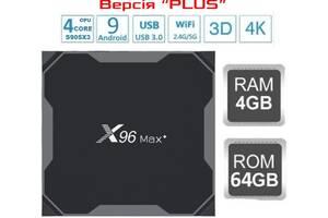 X96 MAX + Plus 4gb 64gb S905X3 Андроїд 9 смарт тв приставка + Гарантія