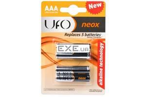 Новые Аккумуляторные батарейки
